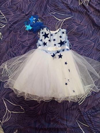 Платье звездочки, карновальный костюм звёздочка