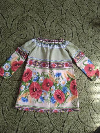Платье в украинском стиле, вишиванка