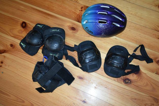 шлем +защита локти колени