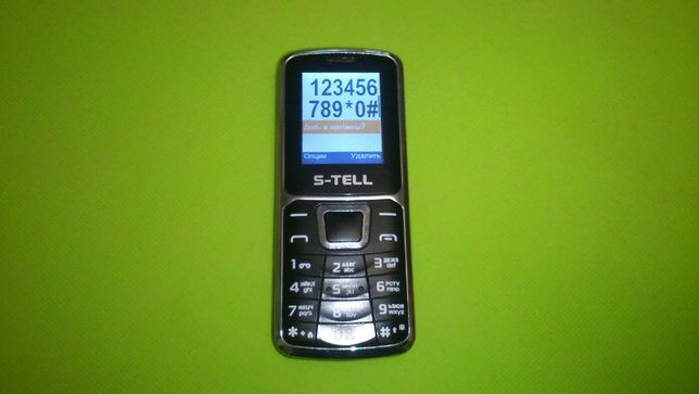 Продам двух симочный телефон Stell S1-07