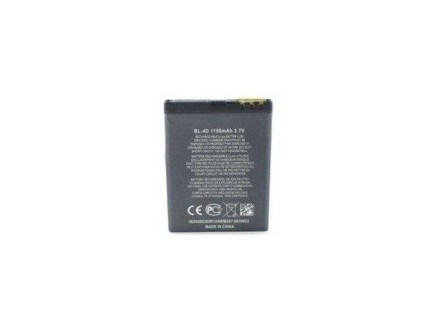 Аккумулятор батарея Globex S02 (Глобекс)  (original)