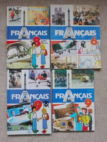 Учебник Французкий 6 9(8) клас Підручник Французька мова Юрій Клименко