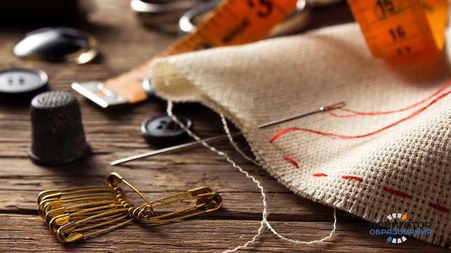 Швея, ремонт одежды, пошив одежды