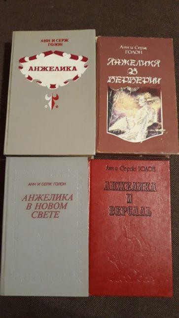 """Книги """"Анжеліка"""""""