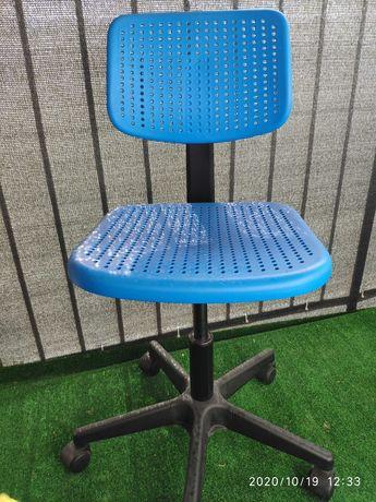 Fotel dziecięcy Ikea