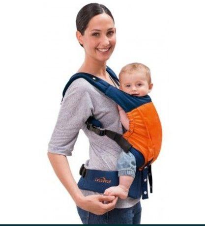Nosidelko dla dziecka