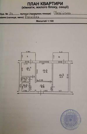 Продам 2-комнатную квартиру в Рауховке