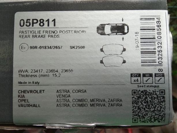 Колодки тормозные задние Opel