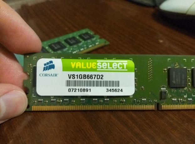 corsair DDR2 1GB 667 mhz ( DDR II ) VS1GB667D2