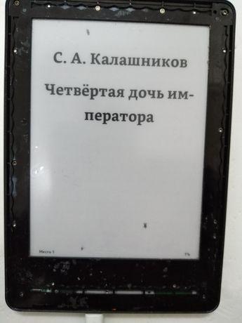 Рабочий экран Kindle wp63gw