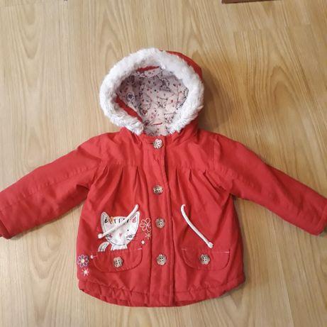 Дитяча курточка.