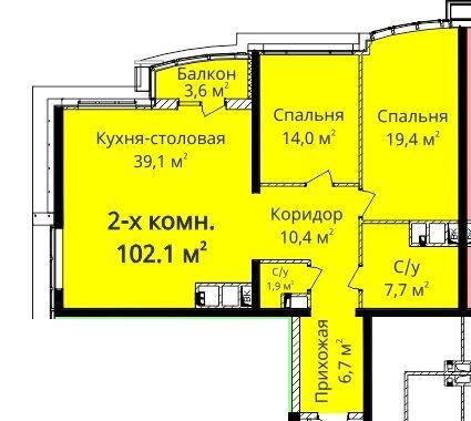 ЖК 4 Сезона проспект Гагарина. Престижный новый дом!