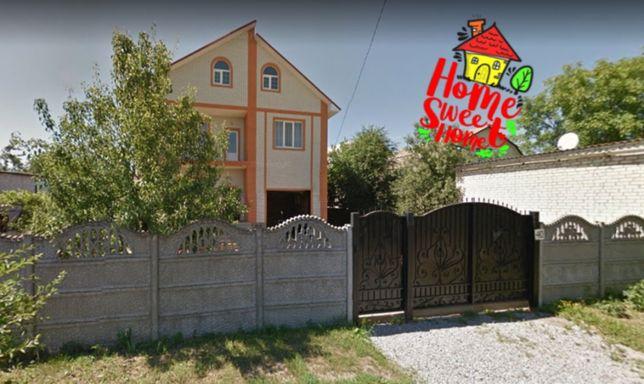 Продам дом на Массанах