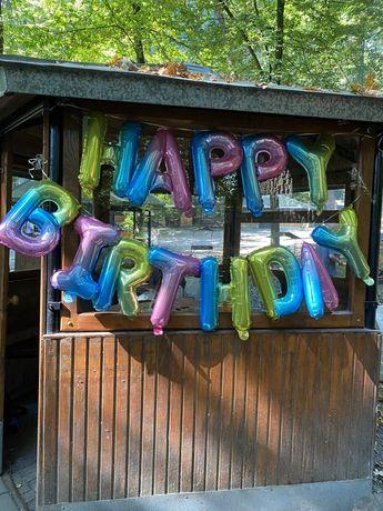 Букви на день народження