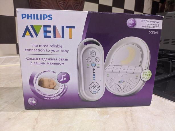 Радионяня Philips Avent 3500 руб.