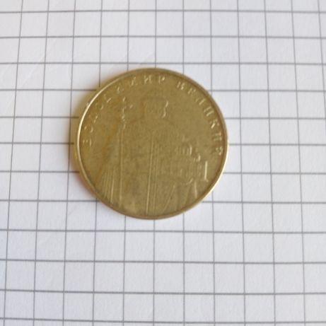 Монета 1 грн.2005 года Брак