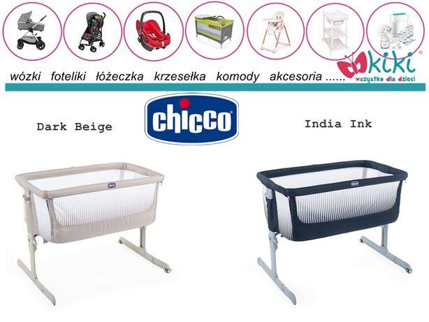 Chicco Łóżeczko dostawne Next2Me Air różne kolory