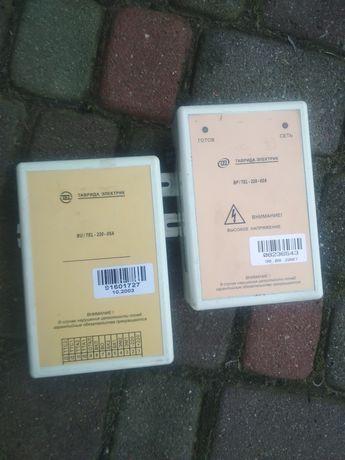 Продам блоки питания BP/TEL-220-02A (0.5а).