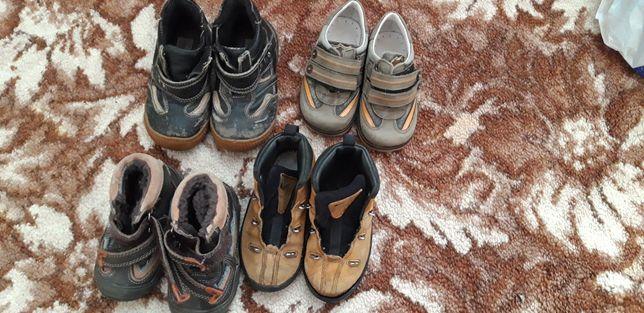 Бесплатно ботинки