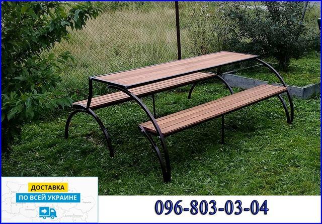 Мебель для сада - трансформер. Обеденный металлический стол с лавками