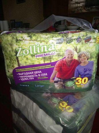Взрослые подгузники Zollina Premium