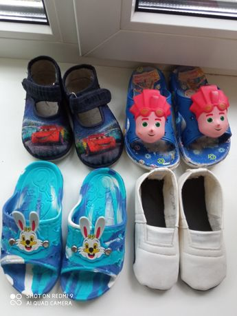 Взуття в садочок