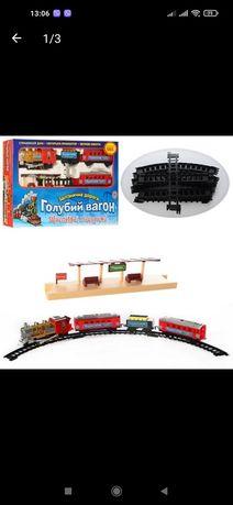 Голубий вагон, дитячий потяг, залізниця, железная дорога,