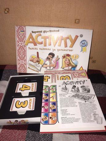 Настольная игра Activity