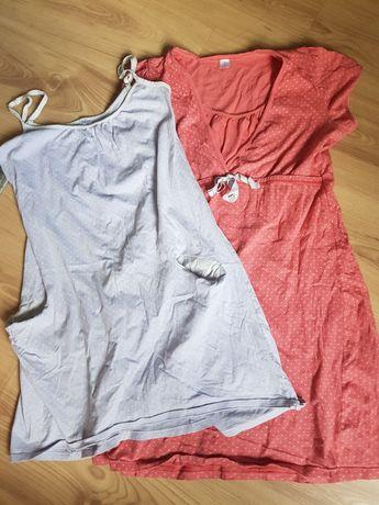 Koszule do karmienia piersia Italian Fashion