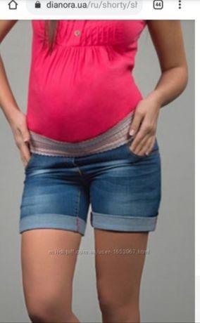 Шорти для вагітних. Dianora