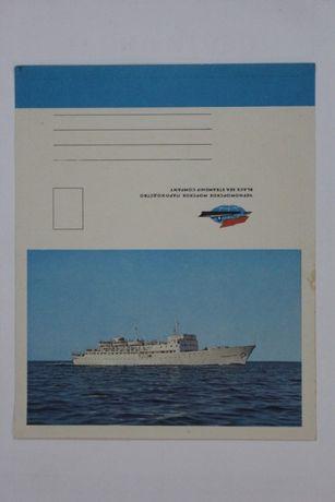 Почтовый конверт открытка Теплоход Узбекистан / M/s Uzbekistan ЧМП