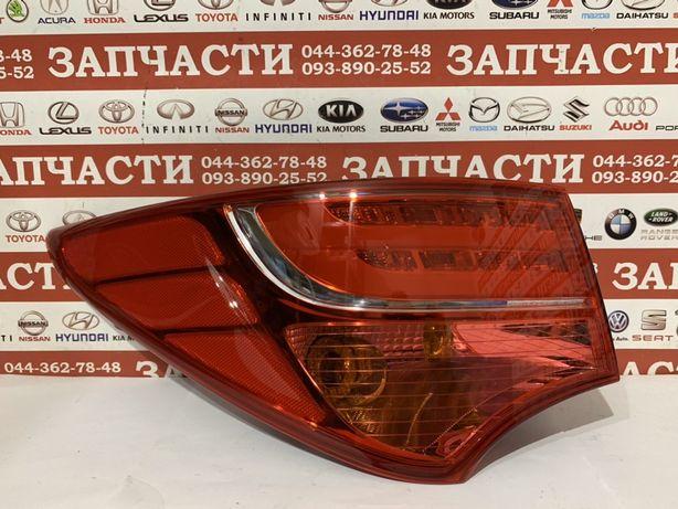 Фонарі задні (стопи) Hyundai Santa Fe DM 2012-2018