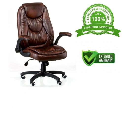 Топ! Кресло офисное Special4You Oskar Brown! С гарантией!