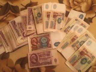 2тис рублей по 100рублей 1991р и 3тис рублей по 25 рублей 1961р