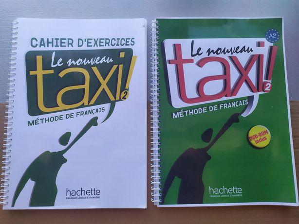 Французский учебник и рабочая тетрадь tax