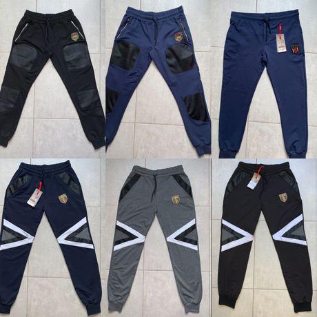 Спортивные брюки мужские и подростковые турецкие бесплатная доставка