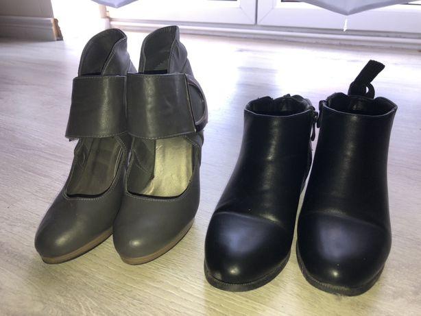 Buty na zimę i obcasie