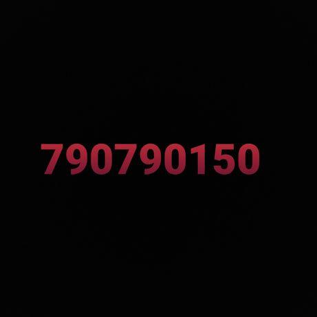 Złoty numer 790**790**150 zamiana za samochód