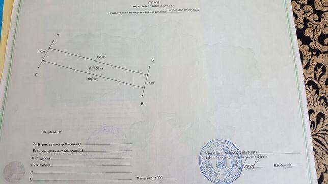 Продам участок Каневский район с. Лука