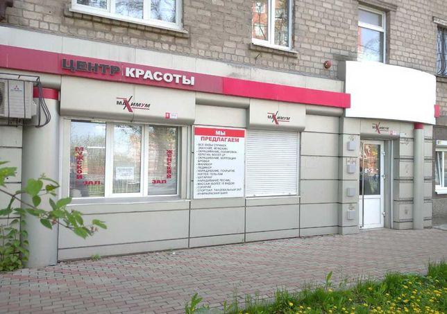 Продам помещение на ул. Гоголя 19, готовый бизнес!