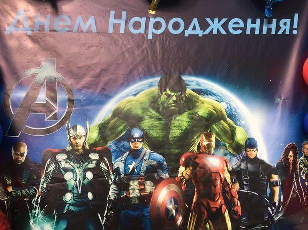 Плакат банер супер герои мараел marvel детский праздничный