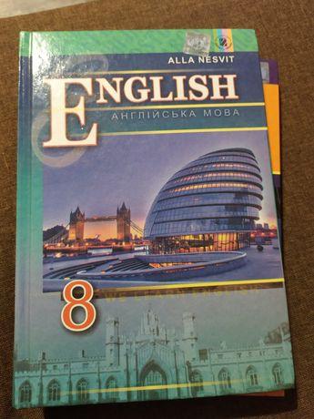 Английский язык 8 класс. Алла Несвит
