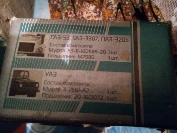выжимной (муфта сцепления) ГАЗ 53