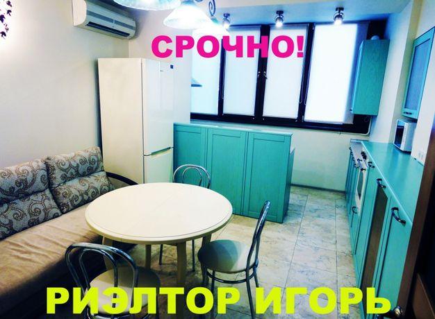 Аренда 1-ком.квартиры на Таирова, ул.Вильямса/ул.Люстдорфская дорога