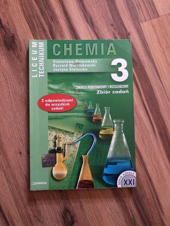 Chemia 3, Operon