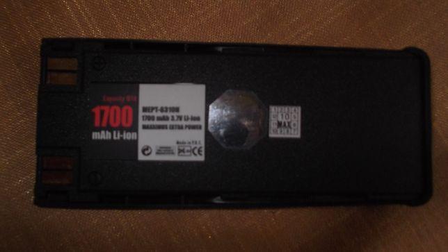 bateria do nokia 6310 lub 6310i
