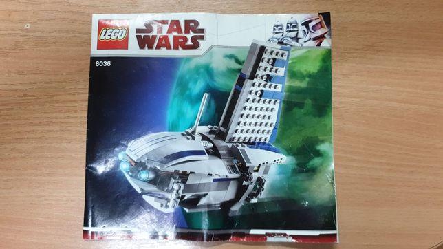 Lego Star Wars 8036 klocki Lego