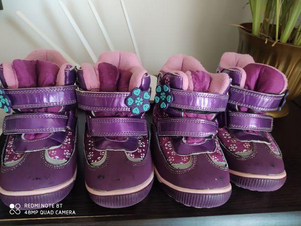 Зимние ботинки сапоги сапожки том. м 25р 16см для двойни