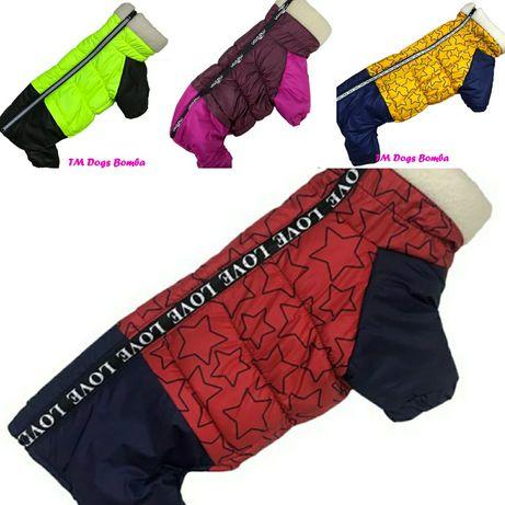 Комбинезон для такс Одежда для собак