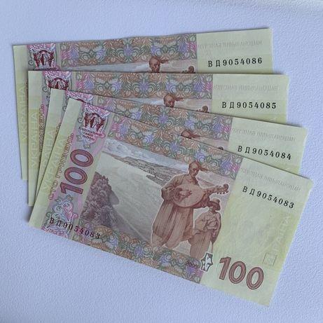 Интересный номер подряд гривна купюра деньги Бона